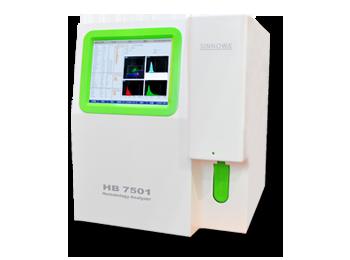 血液分析仪 血细胞分析仪 血球仪 HB 7501
